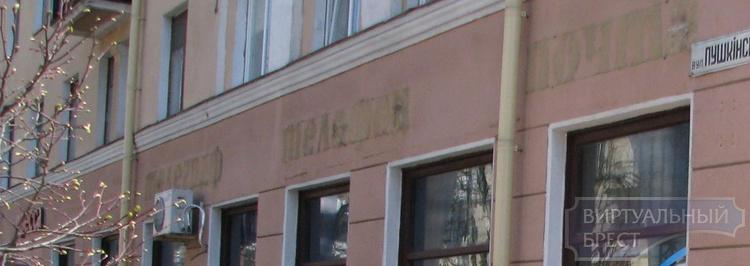 """""""Привет"""" из СССР хранился долгое время под вывесками почты"""
