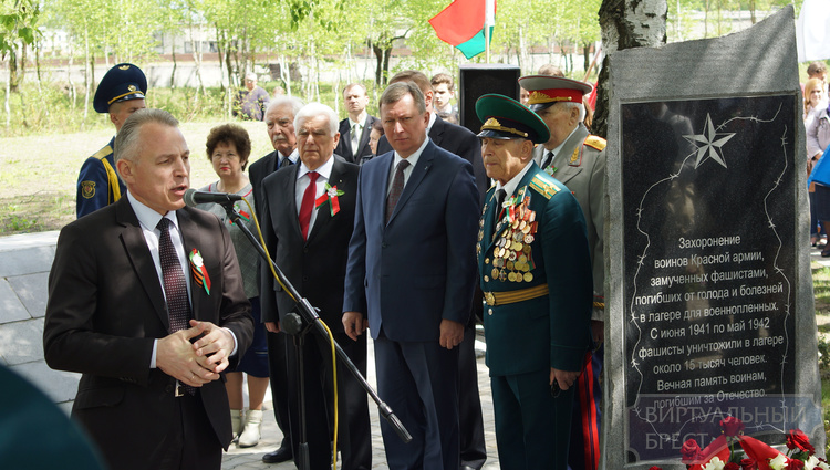 У могилы красноармейцев в Бресте открыт памятный знак