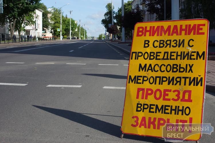 28 мая 2019 года ненадолго перекроют движение по ул. Ленина