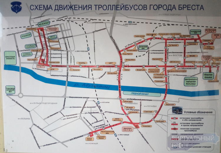 До Стимово пустят троллейбус