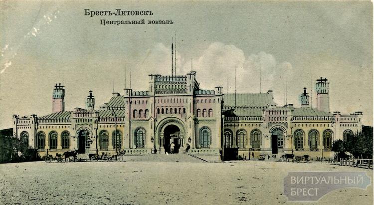 Здание с башенками возле железнодорожного вокзала «Брест-Центральный» ждет спасения