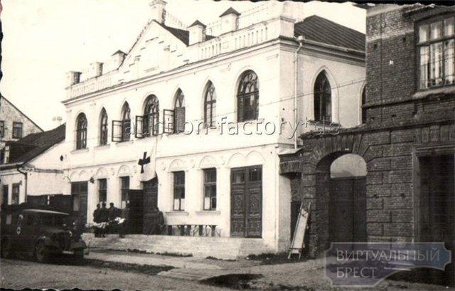Как сложилась судьба: история Брестский еврейской больницы