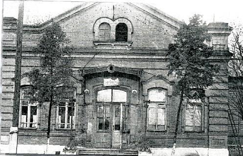 История: Брестская железнодорожная больница