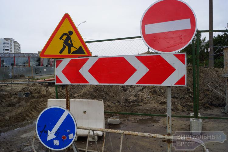 С 11 ноября до конца года закрывают движение транспортных средств по ул. Ленинградской