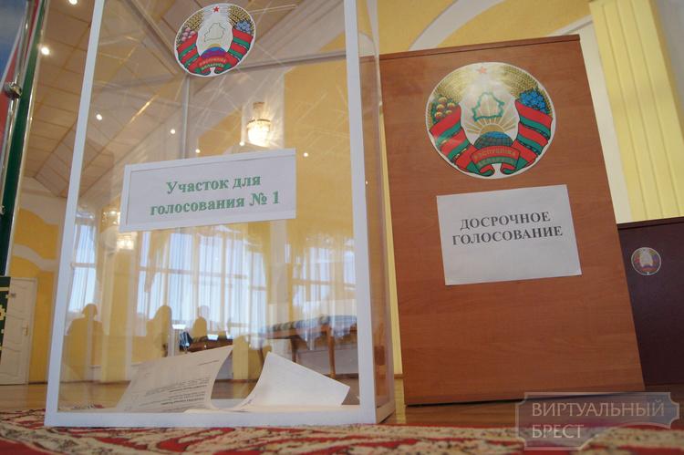 Брест и область выбирают Президента Республики Беларусь