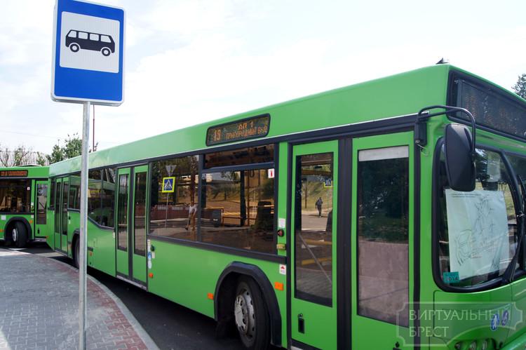 Изменяется расписание движения городского автобуса № 32