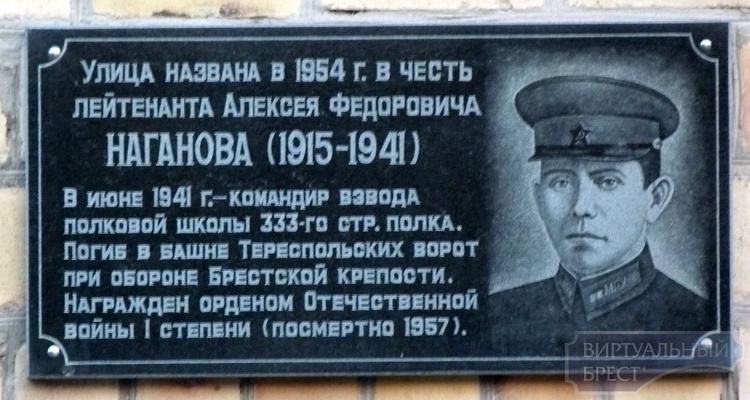 """Променад по Наганова... Триста с """"хвостиком"""" метров города"""