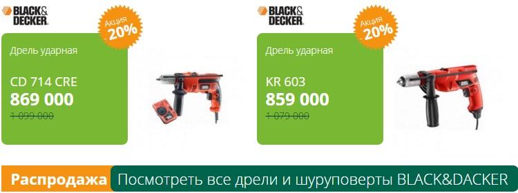 Распродажа года: крупнейшая «Чёрная пятница» —  2015 в Бресте