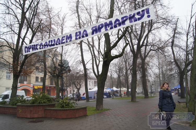 Предновогодние ярмарки в Бресте стартуют 1 декабря