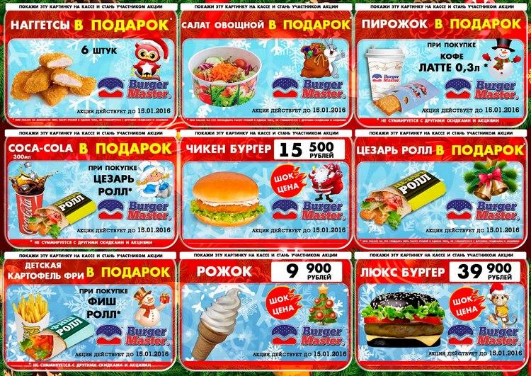 Из Бреста в Дубай за 10 000… белорусских рублей? Мечты сбываются!