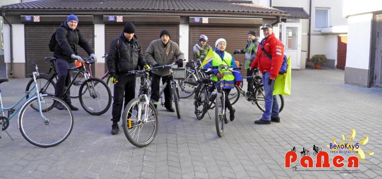 Энтузиасты уже открыли велосезон, организовав покатушку с моржеванием