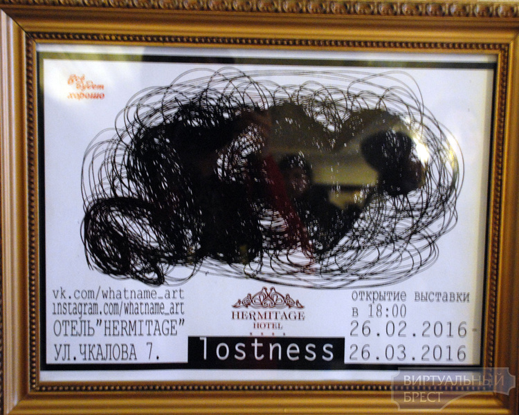 Выставка фото анусов, анастасия заворотнюк встает с кровати голая
