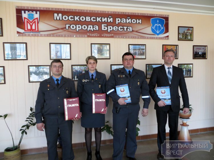 ровд по московскому региону