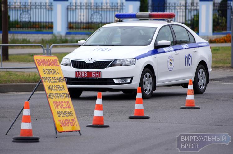 Внимание! 03 октября на ул.Октябрьской Революции будет ограничено движение