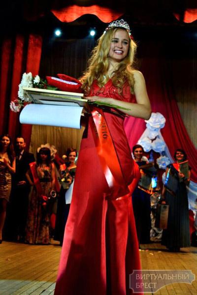 Конкурс красоты, грации и артистического мастерства «Мисс Прибужье» - 2016