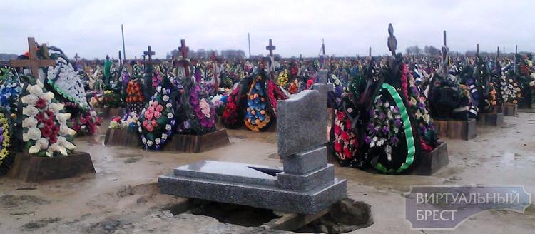 Прекратить эксплуатацию Северного кладбища требуют социал-демократы в Бресте