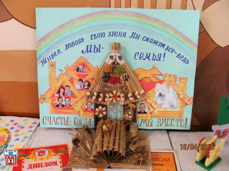 Строительство детского дома семейного типа завершается в Ганцевичах