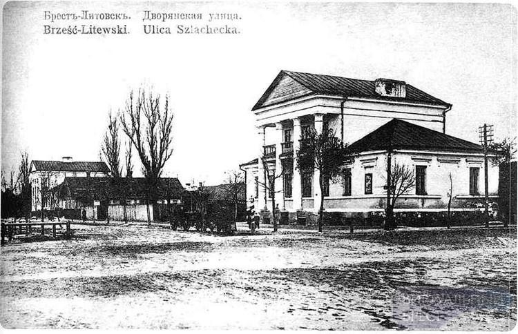 История города: Брестское дворянское училище