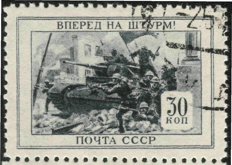 Их именами названы улицы Бреста... Генерал Пуганов