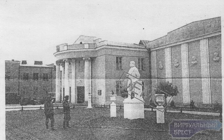 Гісторыя будынка тэатра. Брэст, вул. Леніна, 21