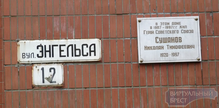 Променад по Энгельса... Улица в честь немецкого философа