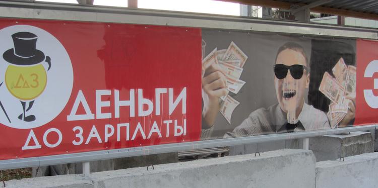 План сноса домов по программе реновации в Москве в 2018