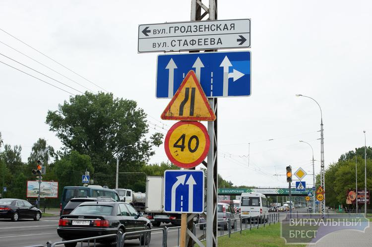 На выезде из Бреста в сторону д. Тельмы идут дорожные работы, движение ограничено