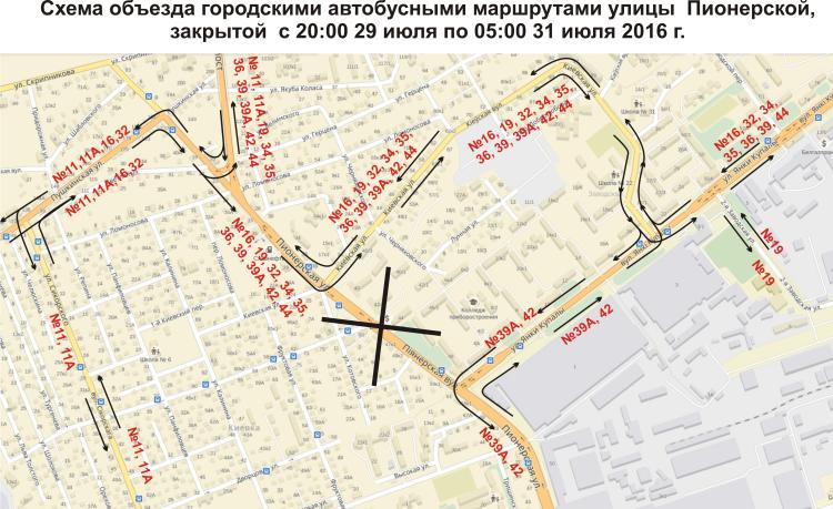 Пионерская перекрыта от ул. Я.Купалы до ул. Киевской