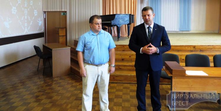 Работники образования отмечены наградами администрации Московского района г.Бреста
