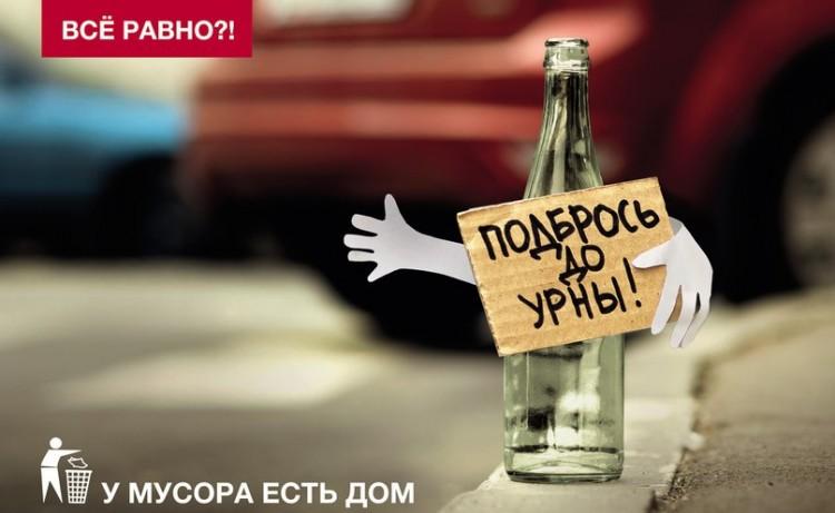 Розыск: из проезжающего автомобиля выбросили бутылку и травмировали женщину