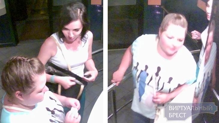 Две женщины подозреваются в том, что совершили хищение из диско-бара «Планета»