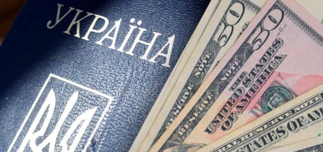 На Украине разрешили покупать и продавать валюту без паспорта