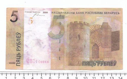 Первый случай подделки в Брестской области деноминированных денег зафиксирован в Пинске