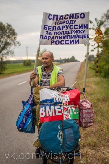 Благодарный россиянин пройдет Беларусь с Запада на Восток пешком