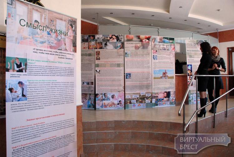 Выставка «Человеческий потенциал отечества: традиционная нравственность и семейные ценности»