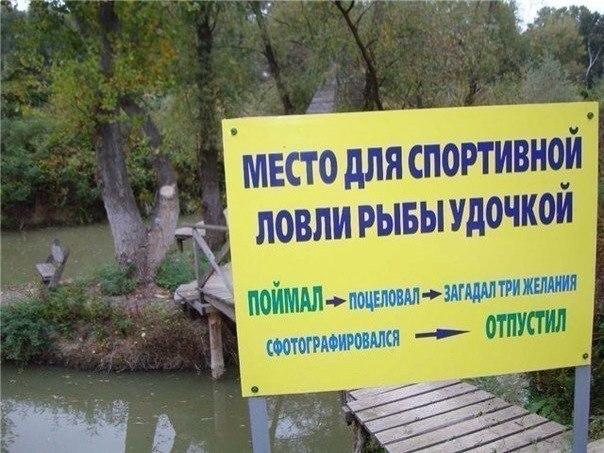 Арендатор рыболовных угодий в Столинском районе необоснованно брал плату за доступ к водному объекту