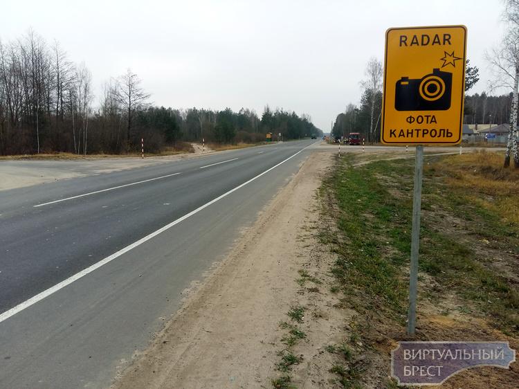 Две новые стационарные камеры контроля скорости появились под Брестом
