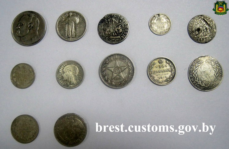 33 монеты чеканки ХV-XX вв. изъяты на границе таможней