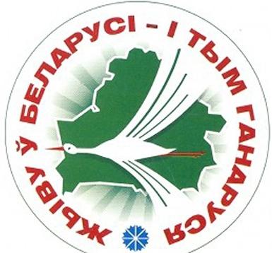 Областной этап республиканского конкурса «Мой род, моя семья» в рамках республиканского проекта «Мая Беларусь»