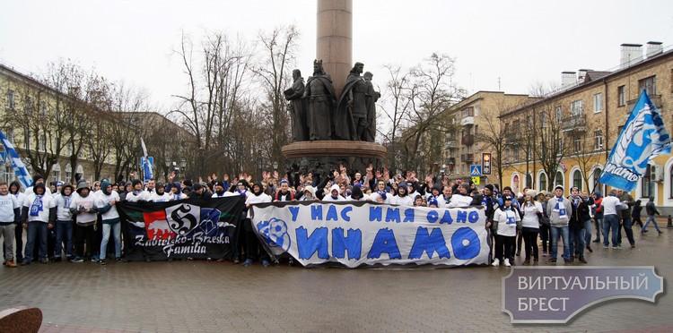 """Марш фанатов """"Динамо-Брест"""" состоялся перед матчем... Впервые за многие годы"""