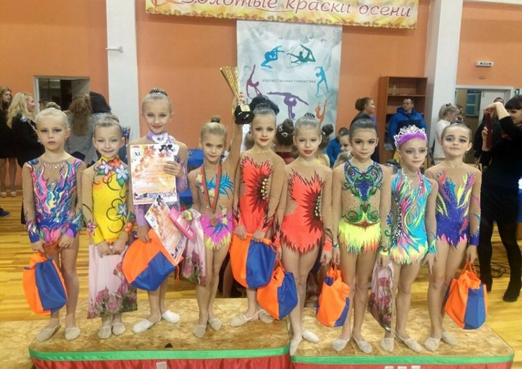 Состоялся XI Международный турнир по художественной гимнастике «Золотые краски осени»