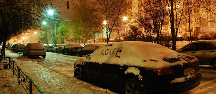ГАИ: неустойчивые погодные и дорожные условия требуют повышенного внимания и осторожности