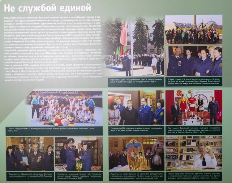 Экспозиция истории Брестской таможни - виртуальная экскурсия