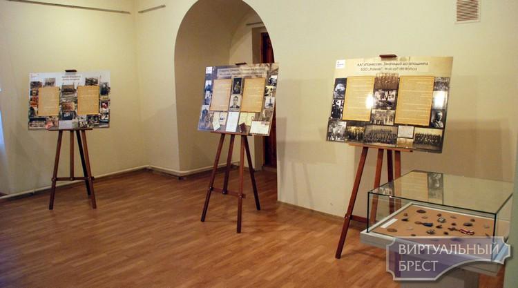 Открылась выставка «Белорусы в Войске Польском.1939 – 1945 гг.»