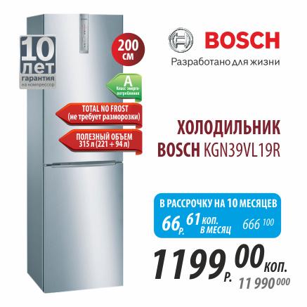 Хиты от Bosch по суперценам в «Корона Техно»!