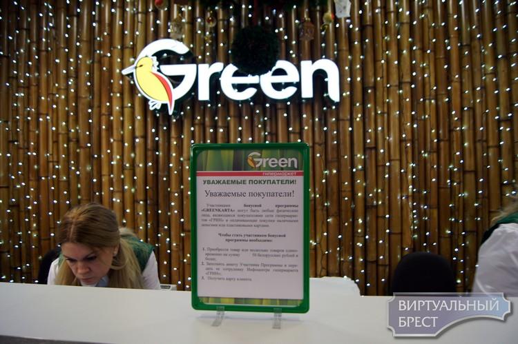 В Бресте состоялось техническое открытие гипермаркета Green на ул. Гаврилова