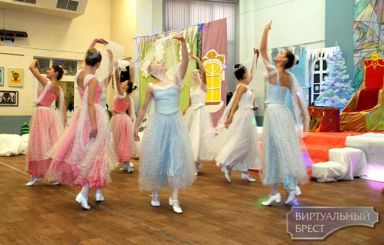 В Брестском городском ЦВР представили спектакль «12 месяцев»