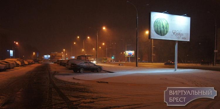 Циклон «Аксель» пришёл в Брест с сильным ветром и снегом
