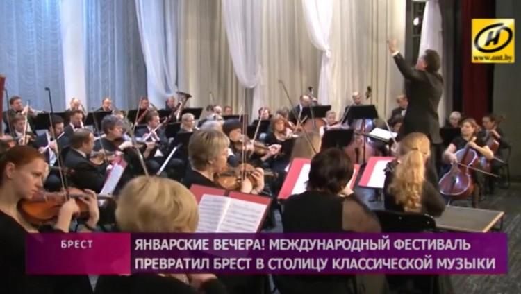 Международный фестиваль превратил Брест в столицу классической музыки