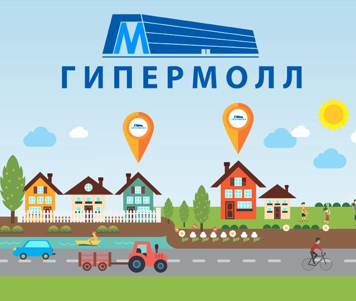 В Брестской области заработал «ГиперМолл» - новая доставка еды и промтоваров от «Евроопта»